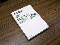 12_honda.jpg
