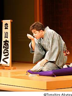 shiraku_prof.jpg