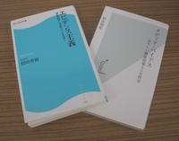 morita_4-5.jpg